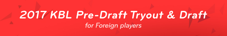 2017 KBL Pre-Draft Tryout & Draft for Foreign players